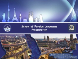 Meet School of Foreign Languages