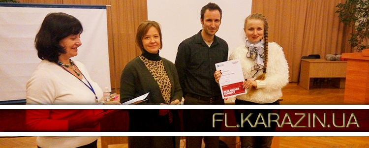 """Associate Dean of the School of Foreign Languages Participates in """"Train-the-Trainer"""" Course"""