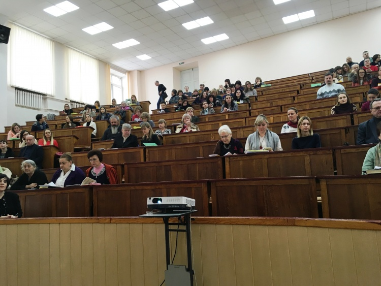 "XVIII International Scientific Conference ""Karazin Readings: HUMAN. LANGUAGE. COMMUNICATION"" held at School"