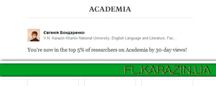 Full Professor of the Department of English Philology is in Top 5% of Researchers on Academia